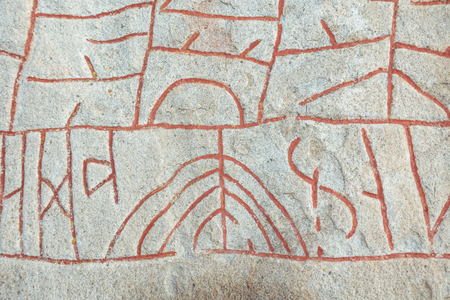 tresure: Rok runestone is one of the most precious tresure of the scandinavian middle ages Stock Photo