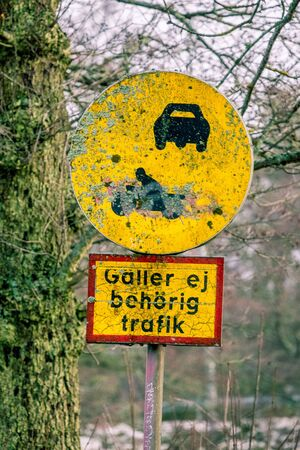 Old worn no traffic sign Stock Photo