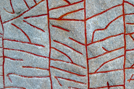 Rok Runestone is one of a kind