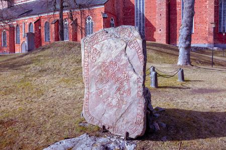 Runestone in Strangnas cemetary