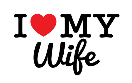 私の妻を愛する