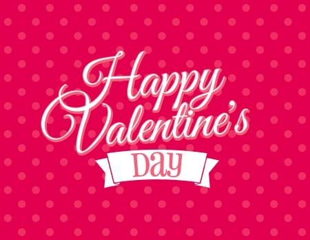 幸せなバレンタインの s 日