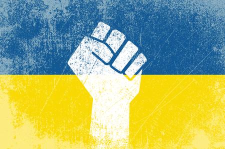 反対: ウクライナの革命