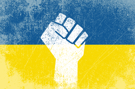 Ukrainian revolution Vector