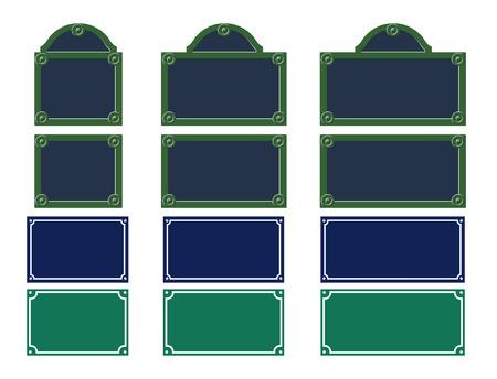Les plaques des rues françaises Banque d'images - 29418746