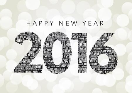 幸せな新しい年 2016年言葉  イラスト・ベクター素材