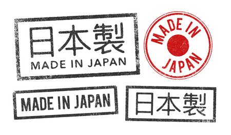 made: Made in Japan stamps