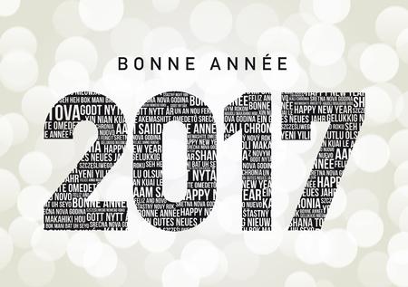 (ボンヌ巡礼はフランス語で幸せな新年) 世界中の異なる言語でボンヌ巡礼 2017