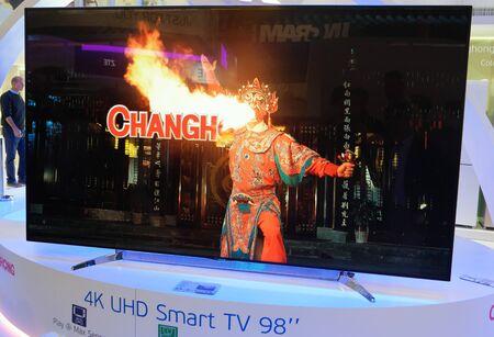 philips: IFA 2015 Berlin, Germany - Changhong 4k TV