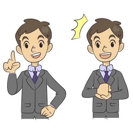 A vector cartoon of a male young businessman smiling,  speaking and coming up with ideas.