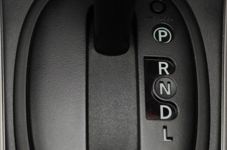 Automatic transmission gear, position P parking