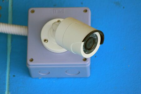 fastness: CCTV Security