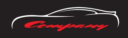 Car symbols silhouette auto company dealer vehicle logo vector isolated icon