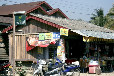 lao: THe Viilage, Ville, Maison et People in Lao Life Style