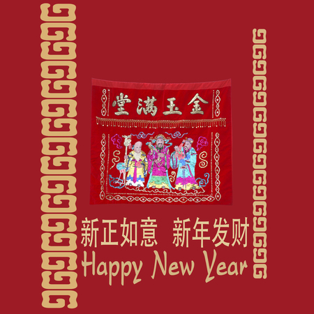 Red Symbol Chinese New Year  on isolate background.with three chinese god and good luck wording. photo