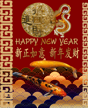 Chinese New Year Card Gold Carp On Gold Wave Chinese Wording.. Stock ...