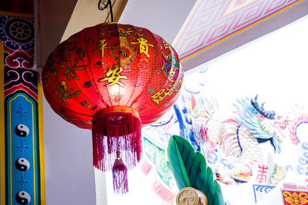 Chinese lantern that belief if hang it at house or joss house will be get good luck in good time such as new year festival. Banco de Imagens