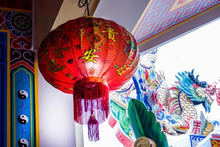 La lanterne chinoise que la croyance si accrocher à la maison ou à la maison de joss aura de la chance au bon moment comme le festival du nouvel an. Banque d'images