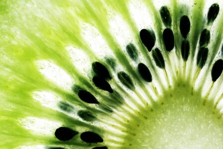 Close-Up Of The Centre Of A Slice Of Kiwi Fruit Stock Photo - 1518003