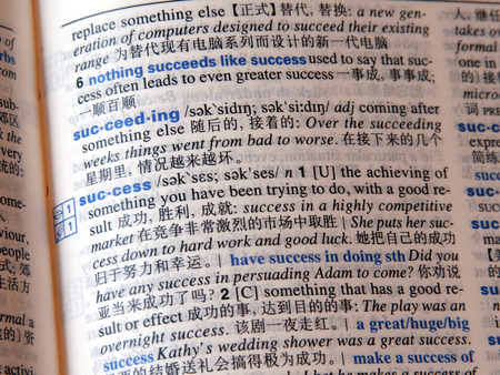 definition define: Success In China, Translation Of Success Into Chinese Language Stock Photo