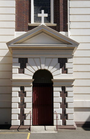 Entrance To A Modern Church, Building in Sydney, Australia Stock Photo - 1694266