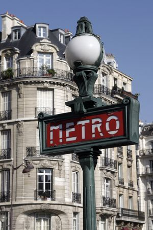 Metro Sign And Street Lamp In Paris, Typical Parisienne Building Facade Stock Photo - 2435537