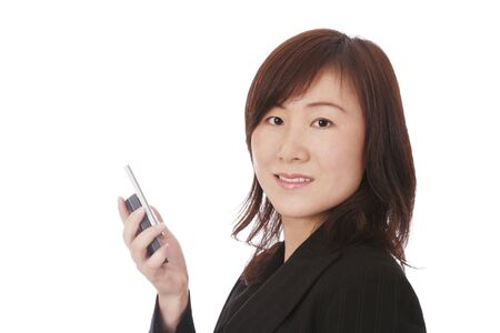 Beautiful Young Asian (Chinese) Businesswoman With Modern Mobile Phone Stock Photo - 3214648