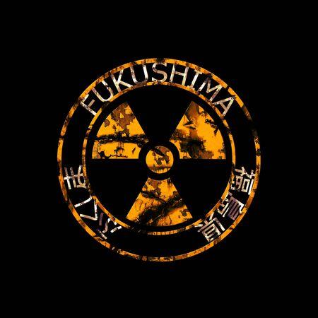 bombe atomique: Fukushima signe Banque d'images