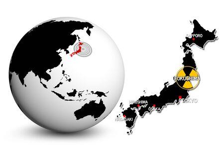 fukushima: fukushima white illustration Stock Photo