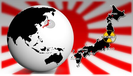 fukushima decorative illustration Stock Illustration - 10818138