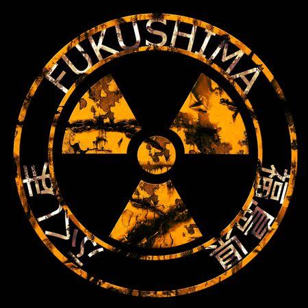 nuclear reactor: fukushima illustration with nuclear logo Stock Photo