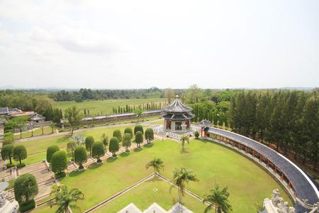 pattaya: Three Kingdoms Park, Pattaya Thailand