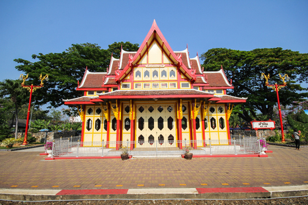 famous place: The Royal pavilion at Hua Hin railway station is a famous place, Hua Hin, Thailand