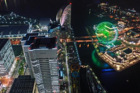 minato: Landmark tower, Yokohama Japan, Minato Mirai Stock Photo