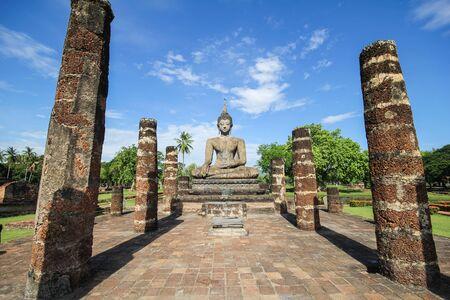 sukhothai: Sukhothai Historical Park, Sukhothai Thailand Stock Photo