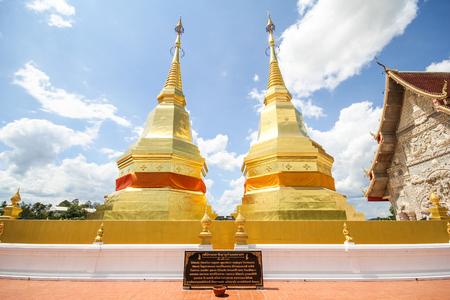 thar: Phra maha chin thar jao montol sala temple, Lamphun Thailand