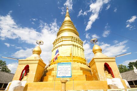 Wat Phra That Duang Deaw, Lamphun Thailand Stock Photo