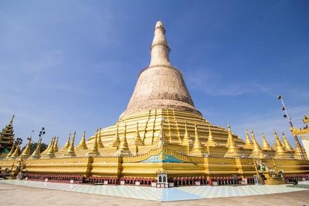 Shwemawdaw Pagoda, Bago, Myanmar Stock Photo