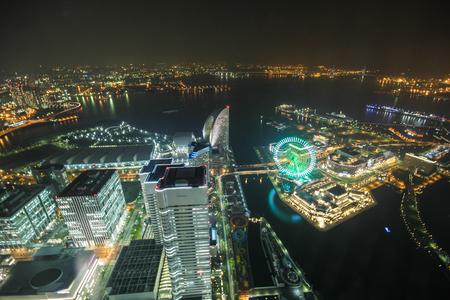 Landmark tower, Yokohama Japan, Minato Mirai 免版税图像