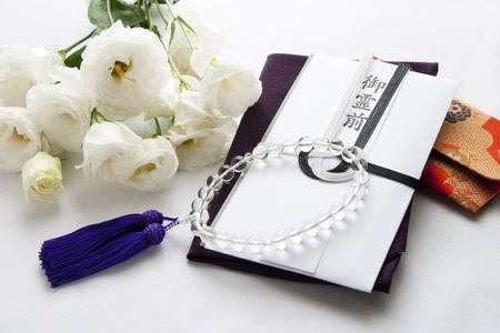 Rosary, unhappiness bag, Lisianthus Stock Photo