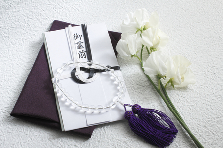 Funeral gift bags and silk wrapper and prayer beads