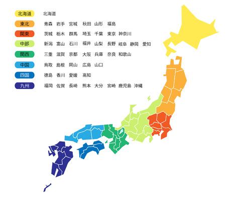 Carte japonaise qui est colorcoded à huit Banque d'images - 41262230