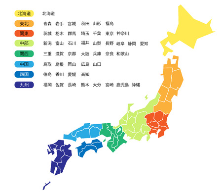 kyushu: Japanese map that is colorcoded to eight