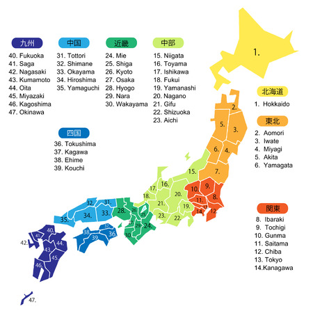 shikoku: Japanese map that is colorcoded to eight