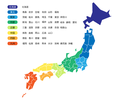 archipelago: Japanese map that is colorcoded to eight.
