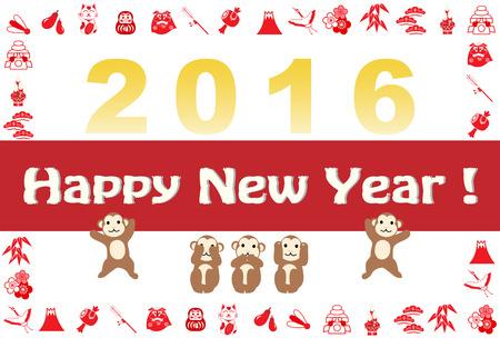 sho chiku bai: New Years greeting card depicting the zodiac. Illustration