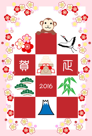 sho chiku bai: New Years greeting card depicting the zodiac. Illustration