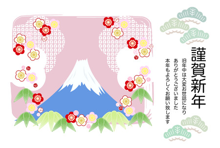 sho chiku bai: Sho Chiku Bai and Fuji postcard illustrations