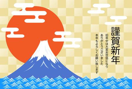 japanese pattern illustration: Sunrise and Mt.Fuji postcard illustrations