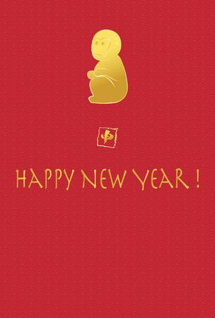 stamping: New Years postcard illustrations of gold stamping style monkey